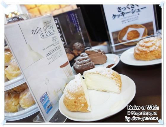 Bake_a_Wish_017