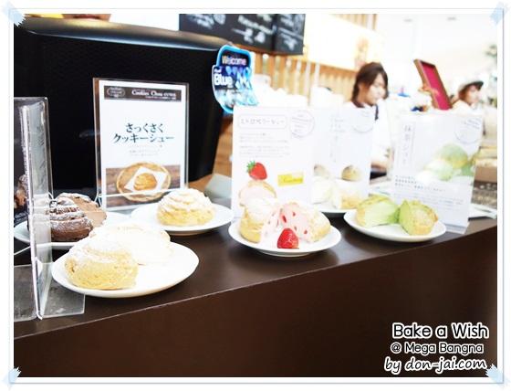 Bake_a_Wish_019