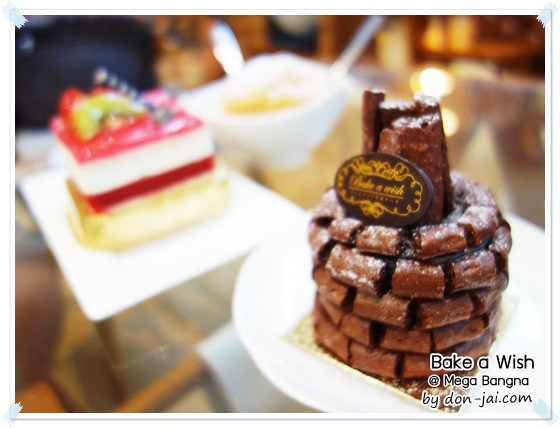 Bake_a_Wish_024
