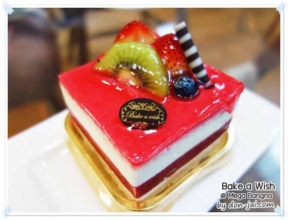 Bake_a_Wish_027