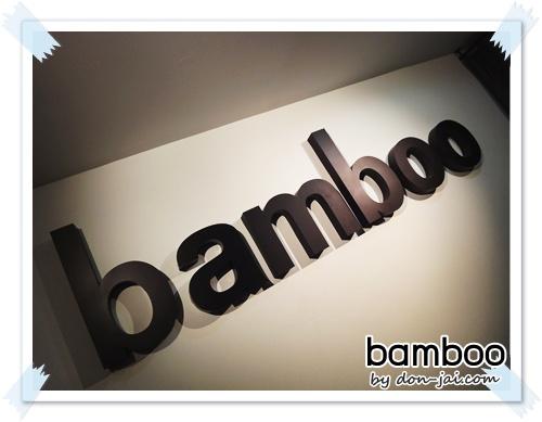bamboo_restuarant_008