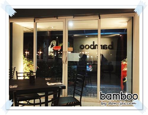 bamboo_restuarant_011