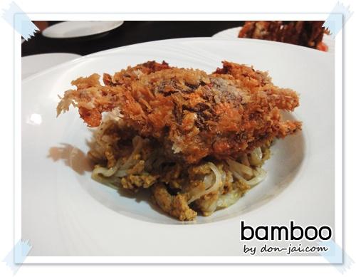 bamboo_restuarant_014