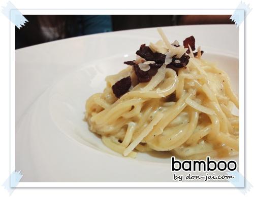 bamboo_restuarant_023