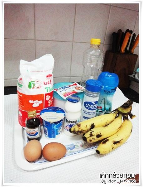 banana_cake_022