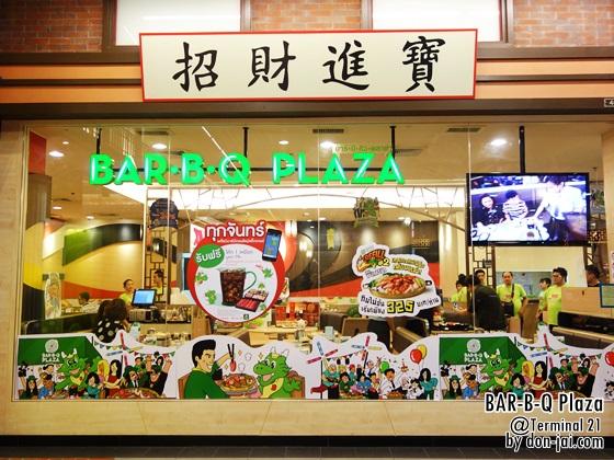 BAR-B-Q_Plaza_001
