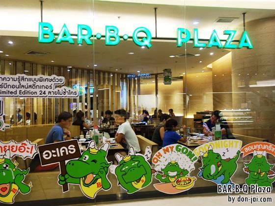 BAR-B-Q_Plaza_011