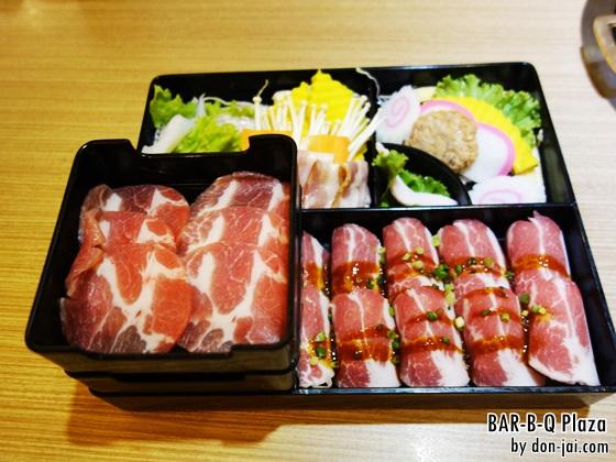 BAR-B-Q_Plaza_019