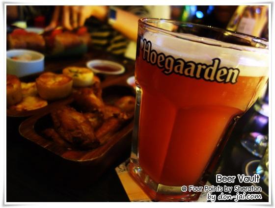 BeerVault_030