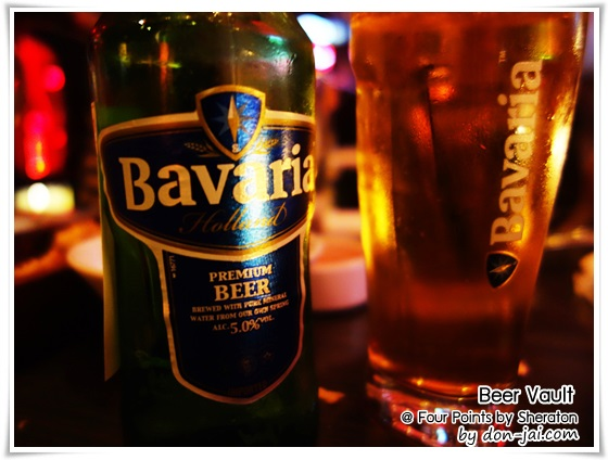 BeerVault_042