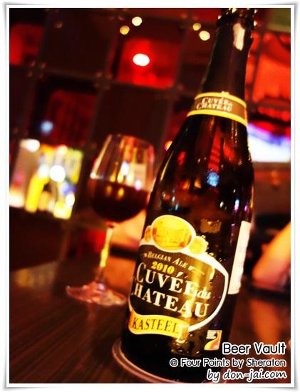 BeerVault_060