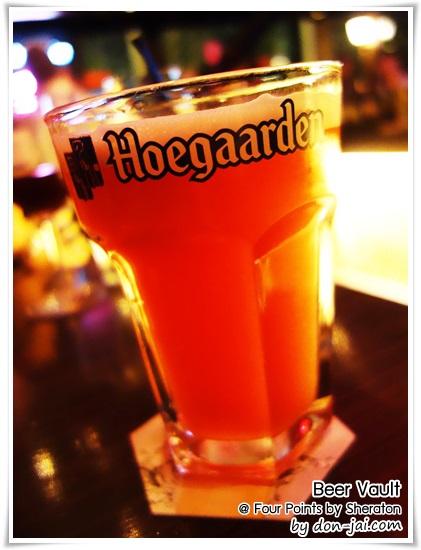 BeerVault_067