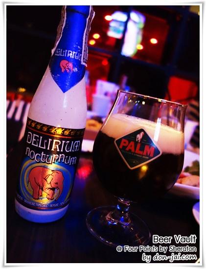 BeerVault_081