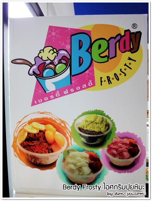 Berdy_frosty_003