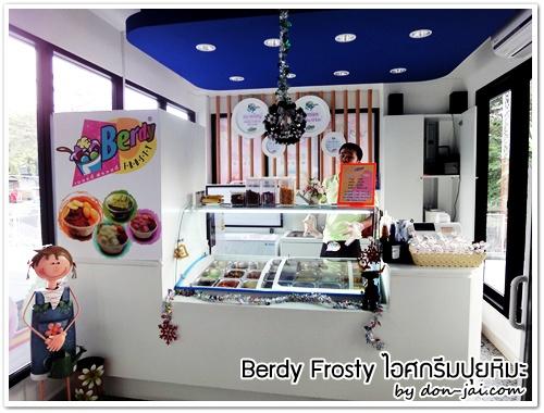 Berdy_frosty_013