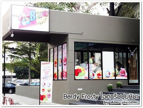 Berdy_frosty_017