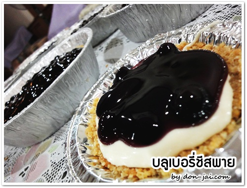 Blueberry Cheese Pie_002