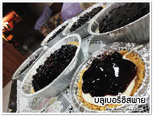 Blueberry Cheese Pie_003