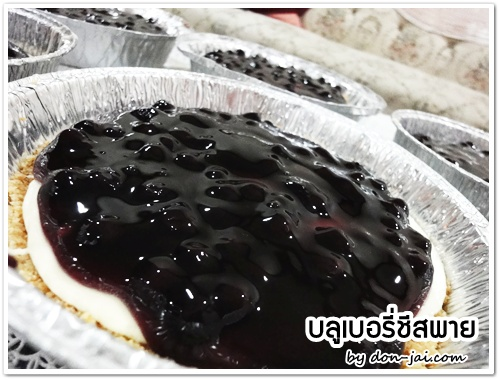 Blueberry Cheese Pie_004