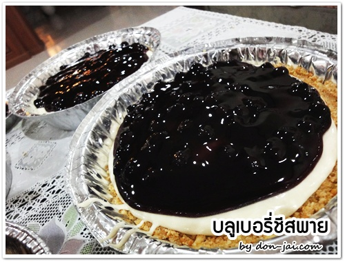 Blueberry Cheese Pie_008