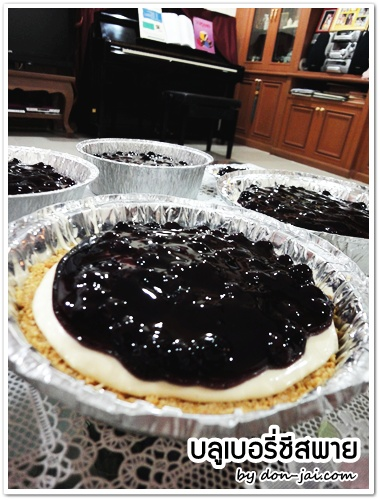 Blueberry Cheese Pie_016