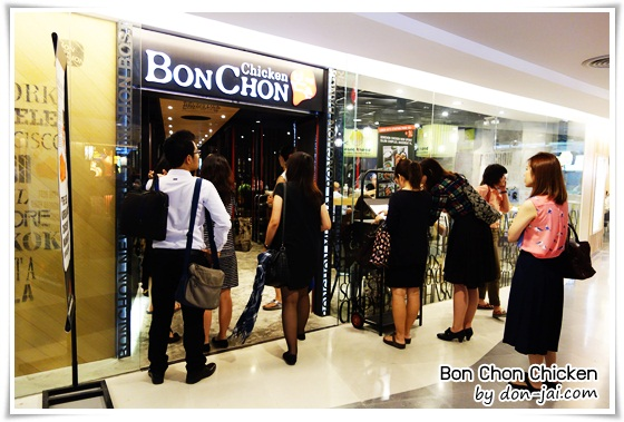 Bon_Chon_Chicken_001