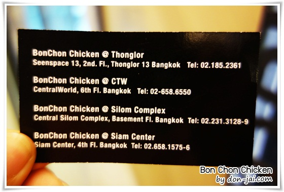 Bon_Chon_Chicken_003