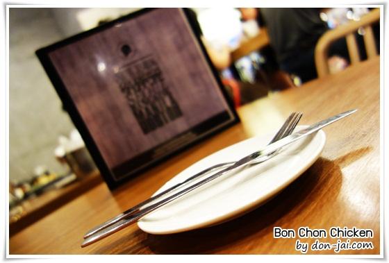 Bon_Chon_Chicken_013