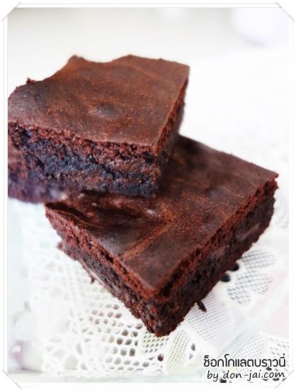 Brownie_013