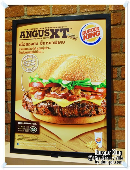 BurgerKing_002