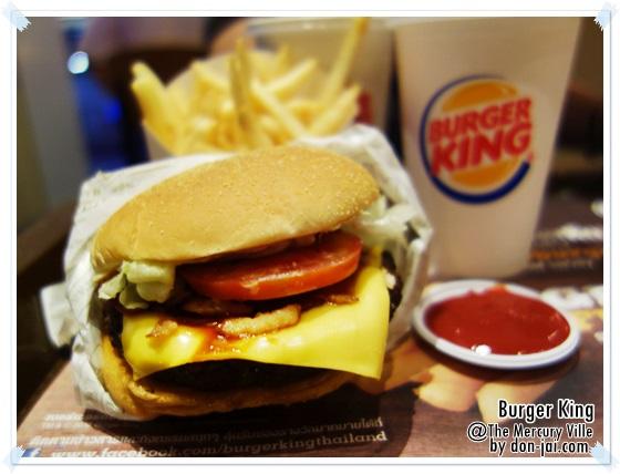 BurgerKing_017