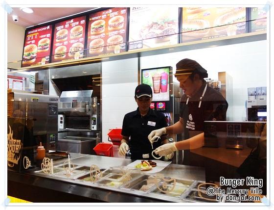 BurgerKing_031