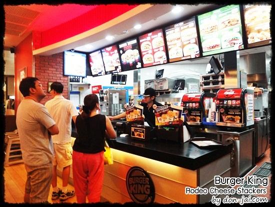 BurgerKing_027