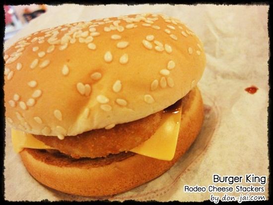 BurgerKing_034