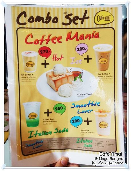 Cafe_Amai_002
