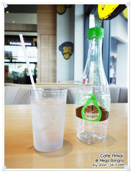 Cafe_Amai_004