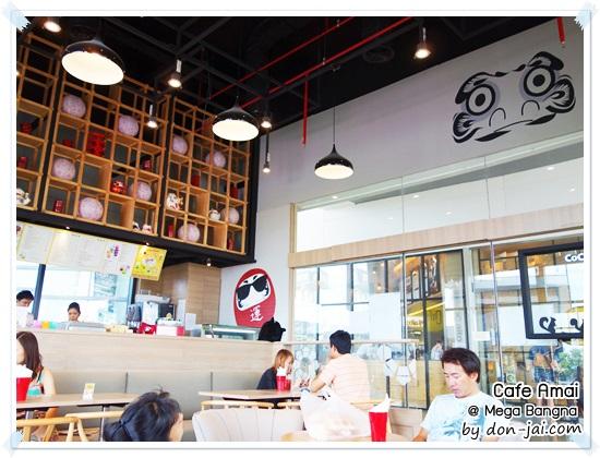 Cafe_Amai_035