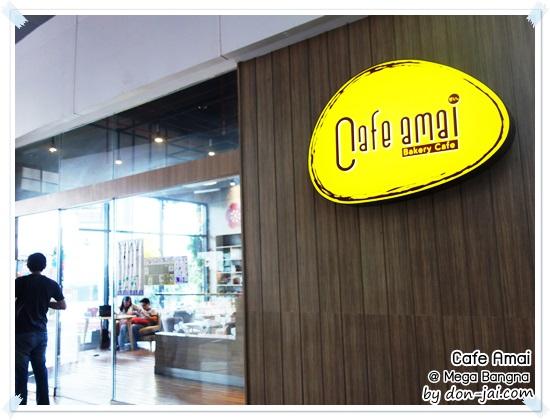 Cafe_Amai_036