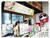 Cafe_Amai_020
