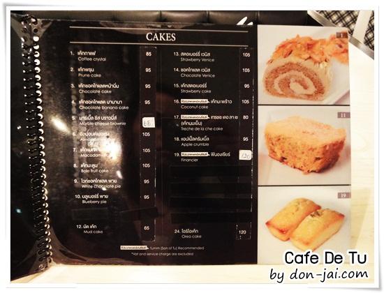 Cafe-De-Tu_014