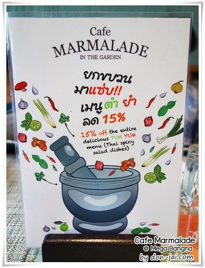 Cafe_Marmalade_002