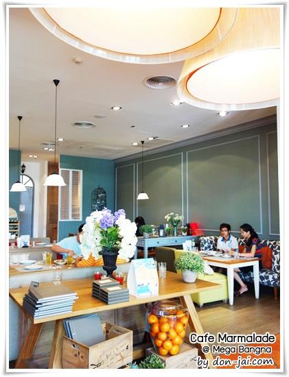 Cafe_Marmalade_003