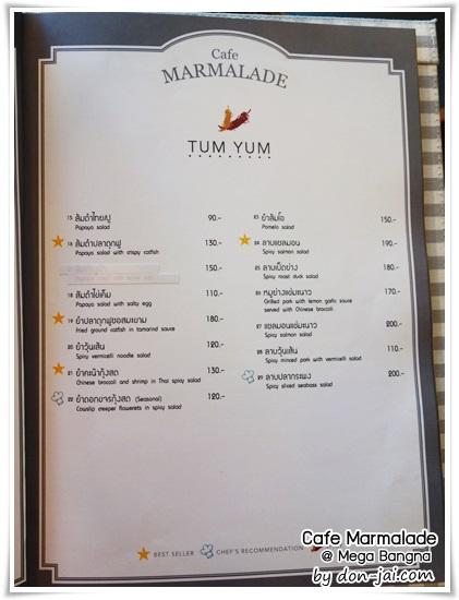 Cafe_Marmalade_005