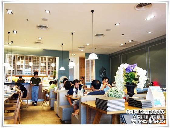Cafe_Marmalade_033