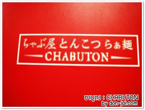 CHABUTON_Ramen_038
