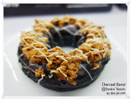 CharcoalDonut-_018