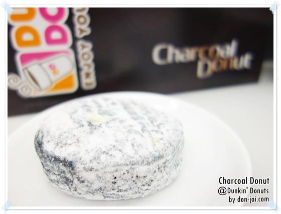 CharcoalDonut-_028