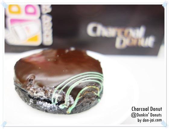 CharcoalDonut-_031