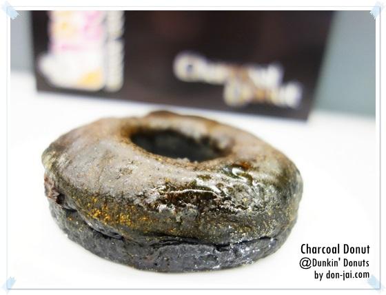 CharcoalDonut-_033