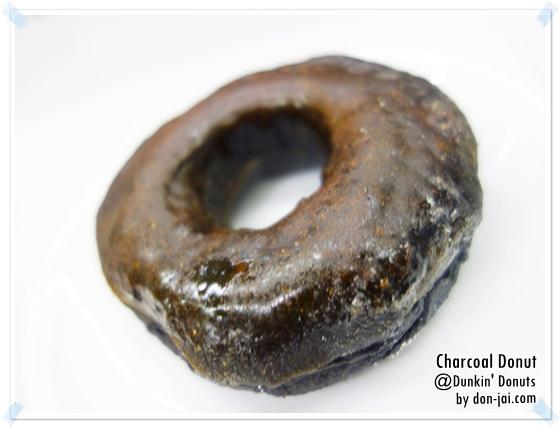 CharcoalDonut-_035